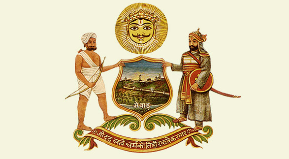 Bheel on mewar symbol