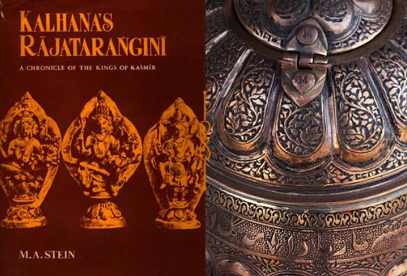History-of-copper-crafts-kashmir