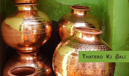 Thatero ke gali -Jaipur