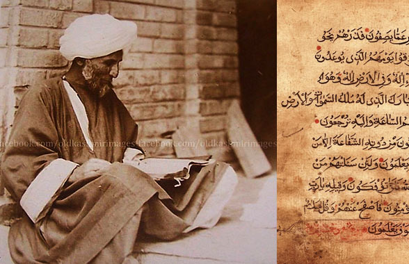 kashmari-man-reading-book-in-urdu
